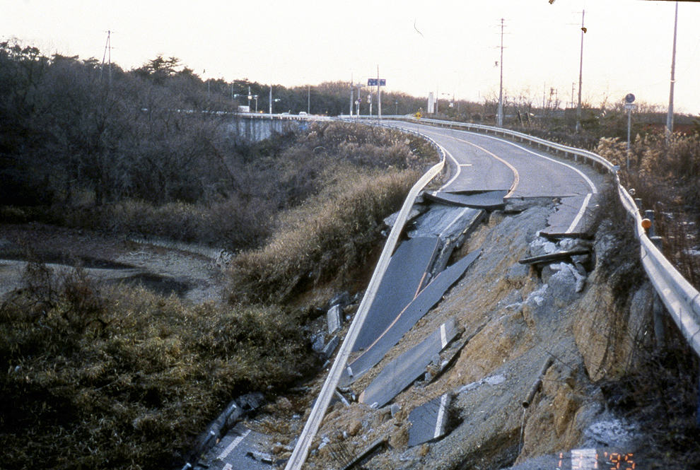 Road Collapse 200m away from Reinforced Earth® Wall after earthquake