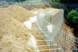 TerraTrel® Retaining Wall